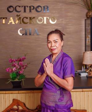 сотрудники остров тайского спа фото 15
