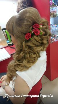 работы парикмахеров бьютик фото 42