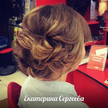 работы парикмахеров бьютик фото 80